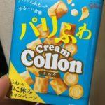 江崎グリコ パリふわクリームコロン ミルク