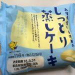 ローソン 兵庫県産小麦使用のしっとり蒸しケーキ