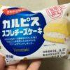 山崎製パン カルピス スフレ チーズケーキ