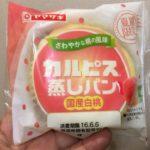 山崎製パン カルピス蒸しパン 国産白桃