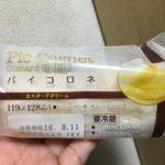 ヤマザキ パイコロネ カスタードクリーム