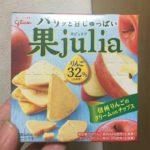 江崎グリコ 果julia カジュリア リンゴ
