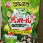 植垣米菓 鴬ボール メロンジュース味