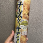 ヤマザキチーズケーキデニッシュ