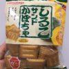 松永製菓 しるこサンドかぼちゃ