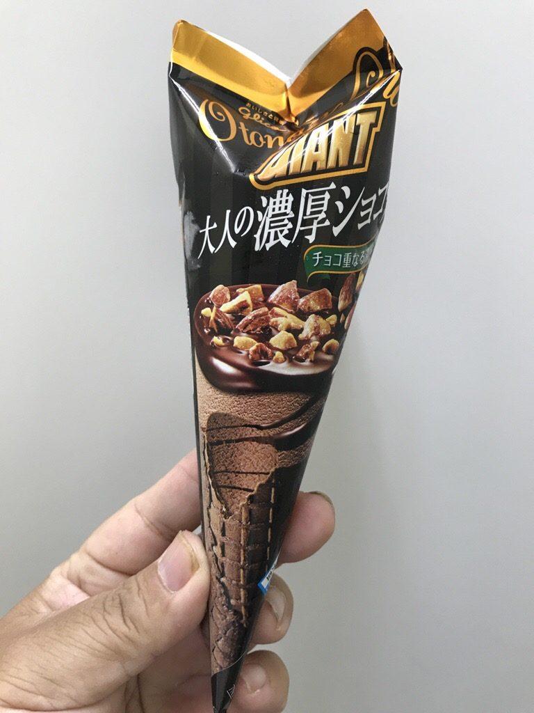 江崎グリコ ジャイアントコーン 大人の濃厚ショコラ 食べてみ ...