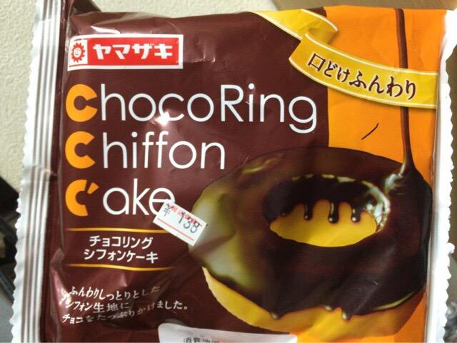 ヤマザキ チョコリングシフォンケーキ CHOCORING CHIFFON  CAKE