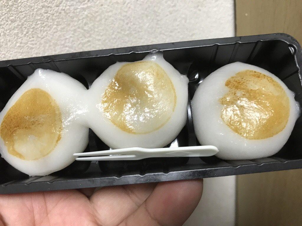 セブンイレブン ぱくっと!包みみたらし