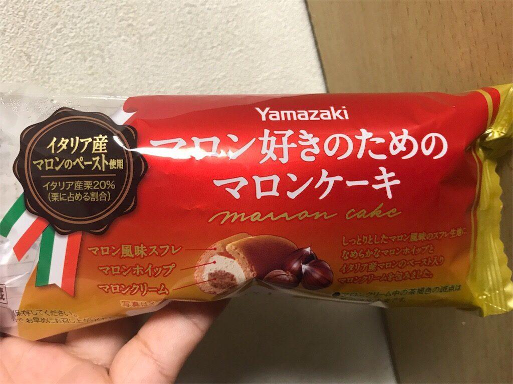ヤマザキ マロン好きのためのマロンケーキ
