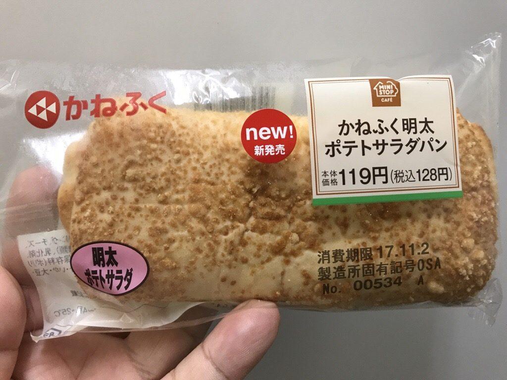 ミニストップ MINISTOP CAFE かねふく明太ポテトサラダパン
