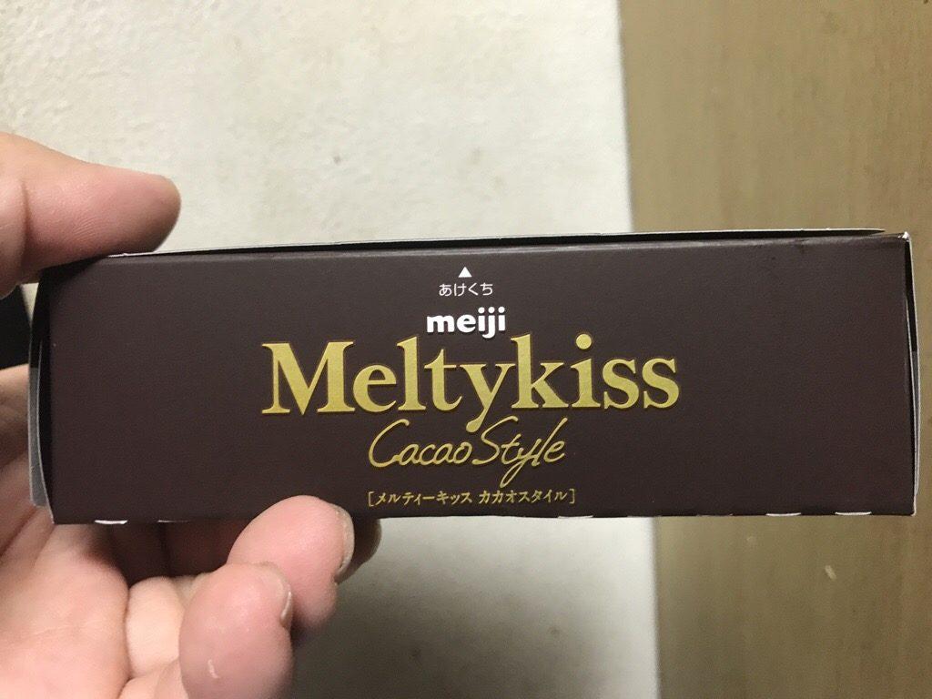 明治 メルティーキッス カカオスタイルマイルドビター