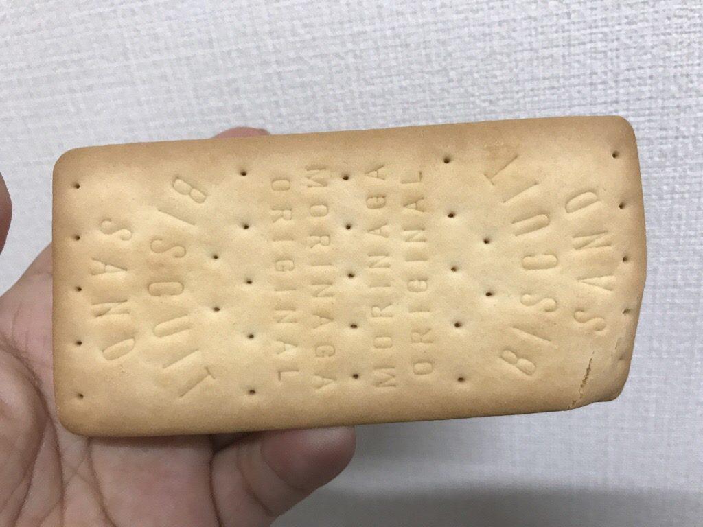 森永製菓 しっとりビスケットサンド