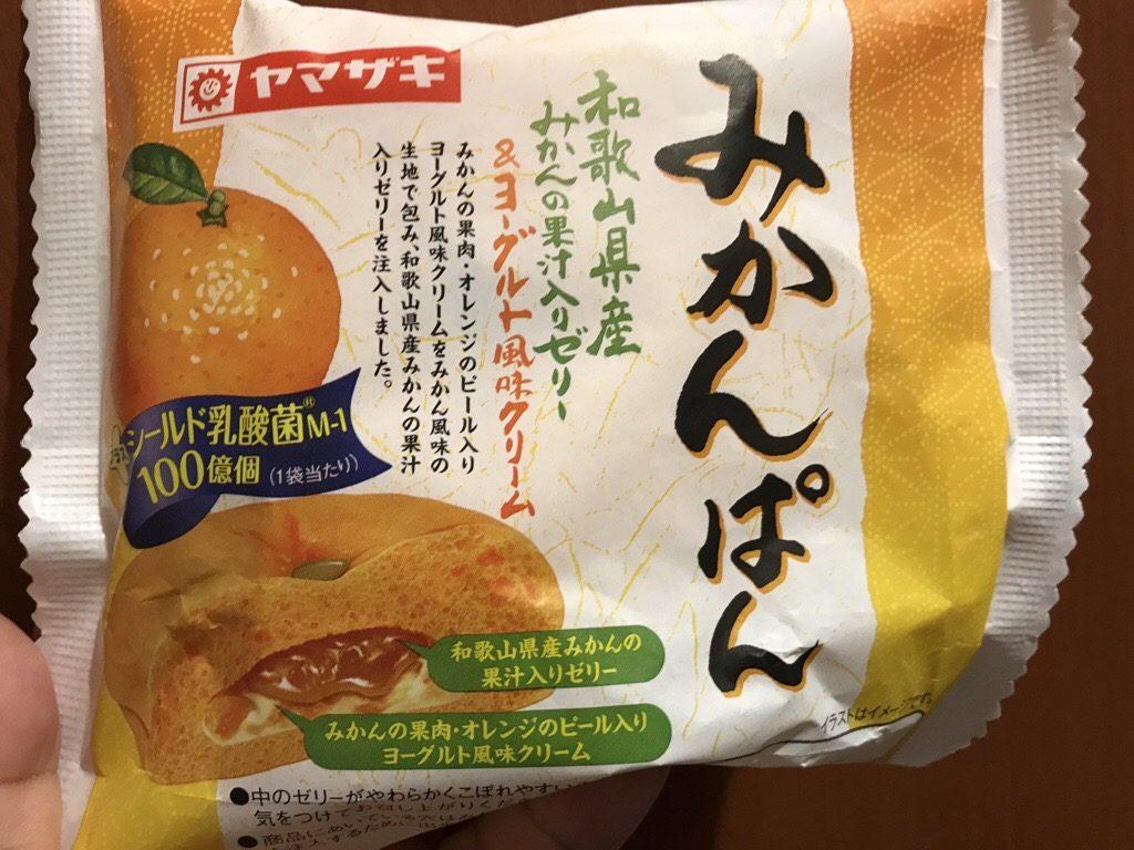 ヤマザキ みかんぱん 和歌山県産みかんの果汁入りゼリー&ヨーグルト風味クリーム