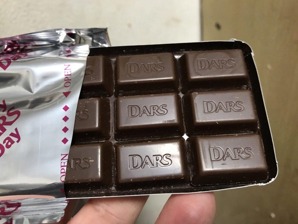 森永製菓 森永チョコレート ダース ラズベリーショコラ