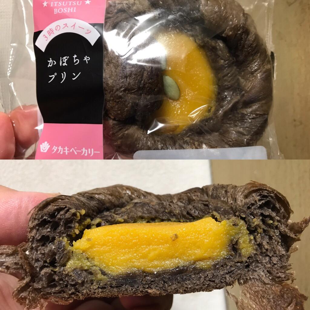 タカキベーカリー ITSUTSUBOSHI 3時のスイーツ かぼちゃプリン
