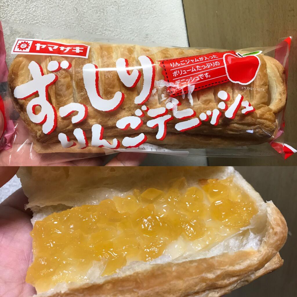 ヤマザキ ずっしりりんごデニッシュ