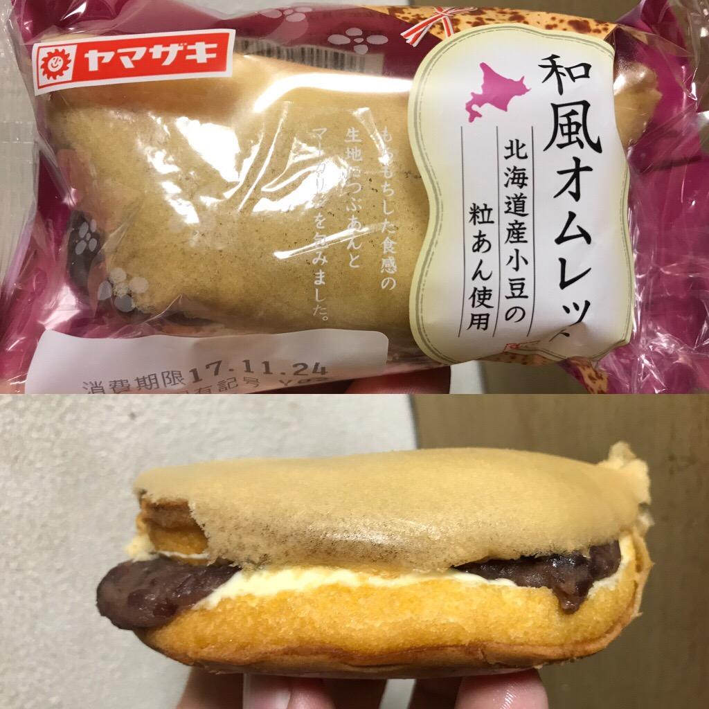 ヤマザキ 和風オムレット北海道産の小豆のつぶあん使用