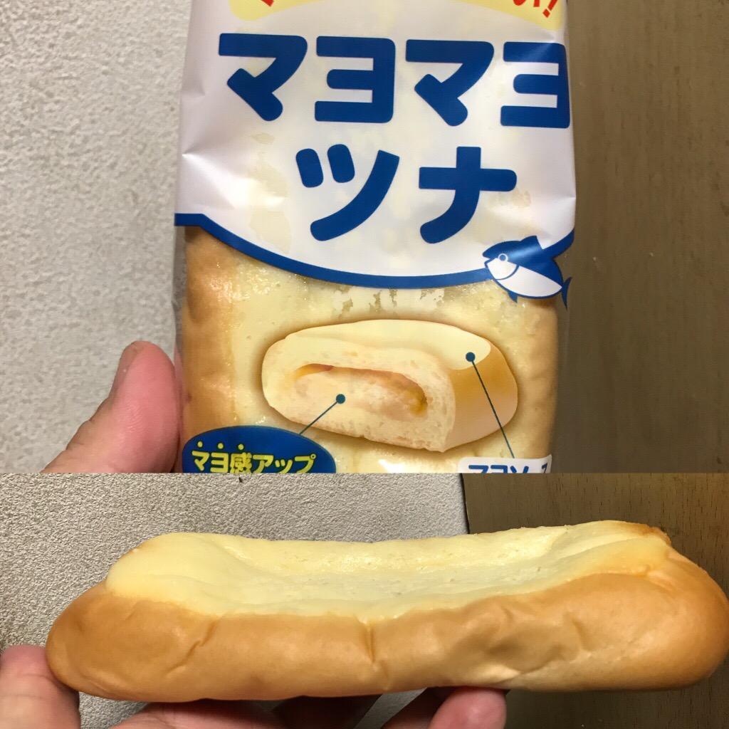 神戸屋 マヨマヨツナ