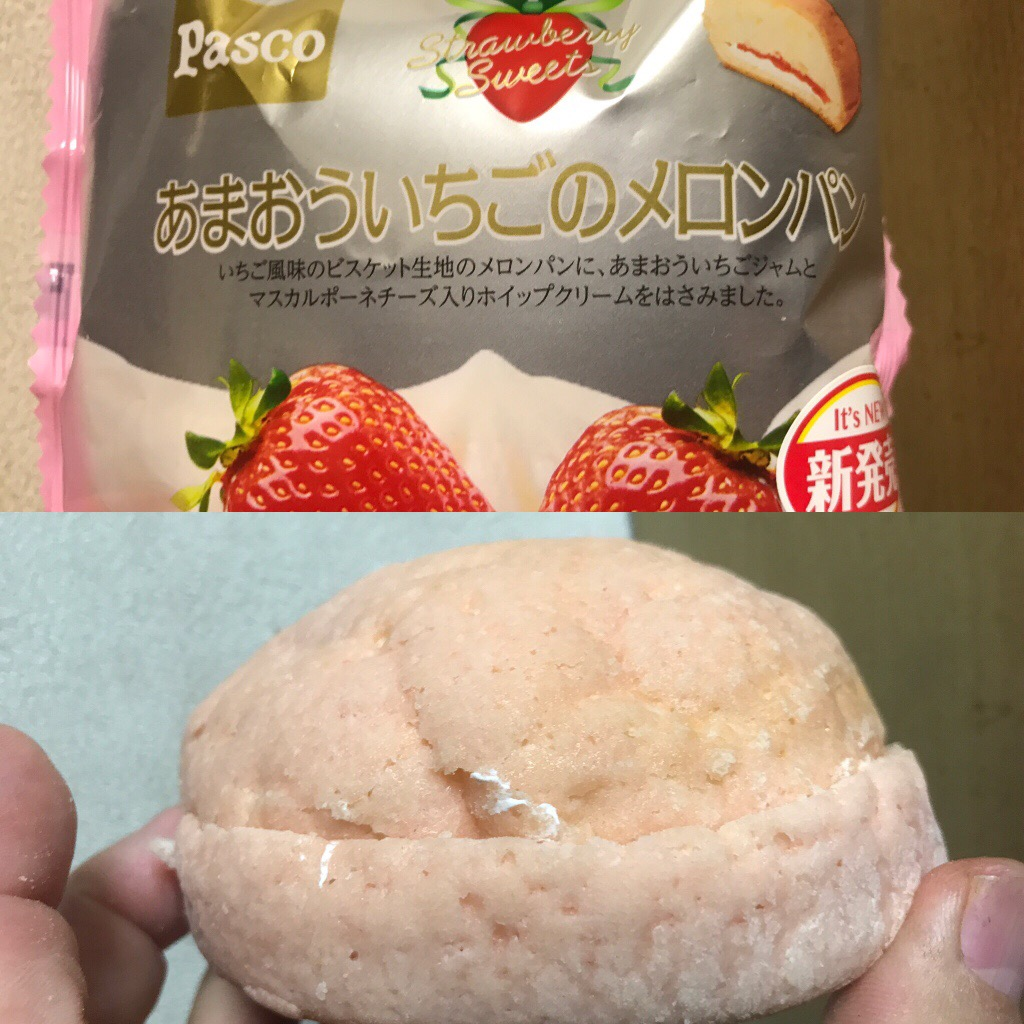 Pasco あまおういちごのメロンパン