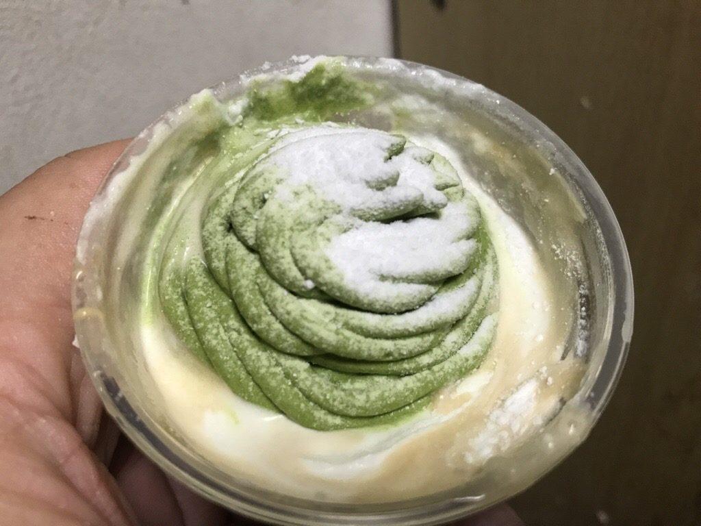 セブンイレブン 宇治抹茶のモンブランプリン