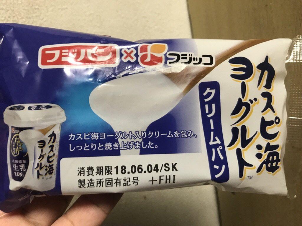 た 結果 カスピ 続け 海 食べ ヨーグルト