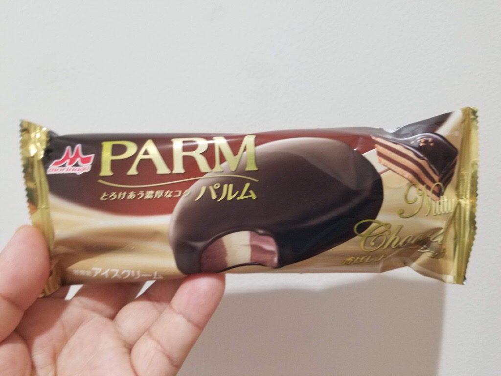 a0b04c5ad16d2 森永乳業 PARM 香ばしナッティーショコラ 食べてみました。