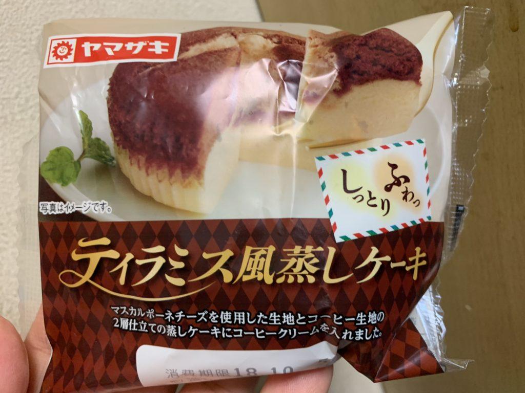 ヤマザキ ティラミス風蒸しケーキ