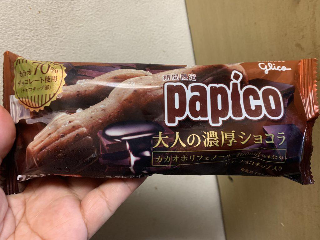 江崎グリコ パピコ 大人の濃厚ショコラ