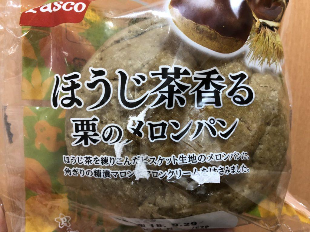 Pasco ほうじ茶香る栗のメロンパン