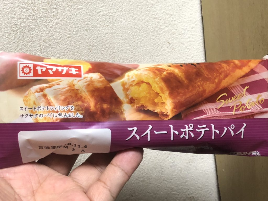 ヤマザキ スイートポテトパイ