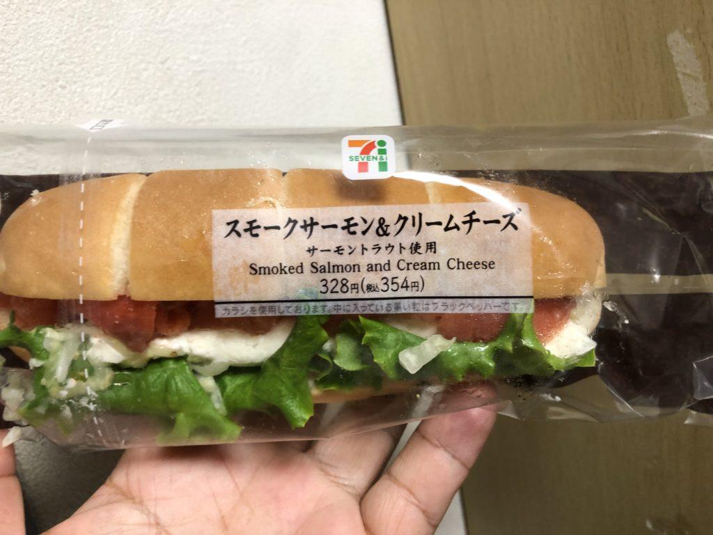 セブンイレブン スモークサーモン&クリームチーズ