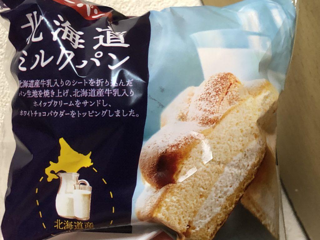 フジパン 北海道ミルクパン