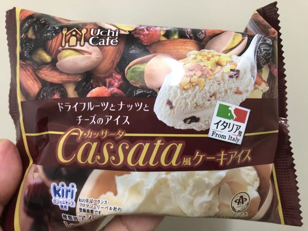 食べる ドライ アイス