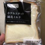 フジパン ホテルスナック練乳ミルク