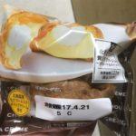 ミニストップ 北海道ミルクの贅沢ダブルシュー