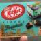 ネスレ日本 キットカット(Kit Kat) オトナの甘さプレミアムミント