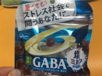 江崎グリコ メンタルバランスチョコレート 夏季限定「GABA<塩ミルク>