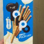 ロッテ トッポ コク旨ミルク