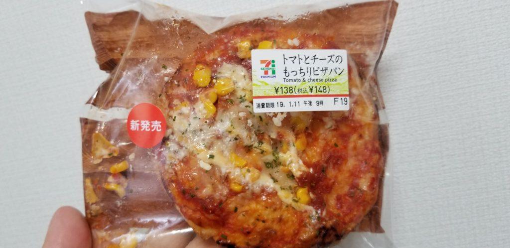 セブンイレブン トマトとチーズのもっちりピザパン