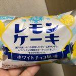 フジパン  冬季限定 冬のレモンケーキ ホワイトチョコ風味