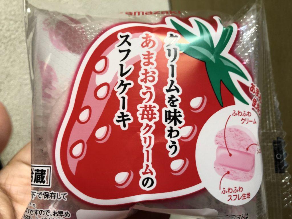 ヤマザキ クリームを味わうあまおう苺クリームのスフレケーキ