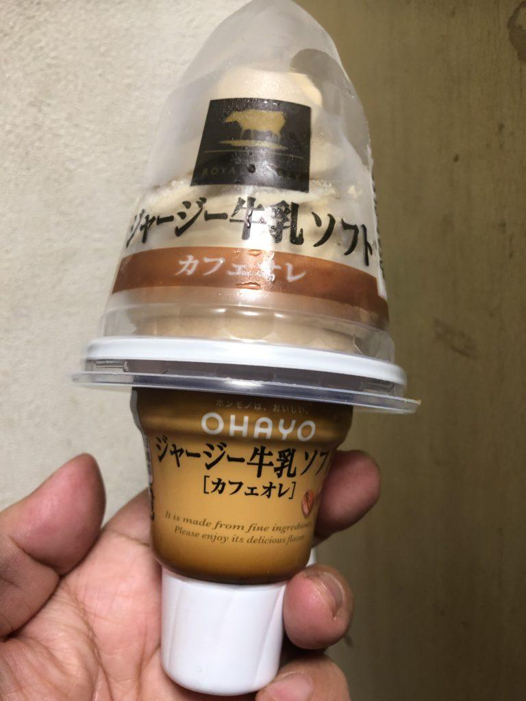 オハヨー乳業 ジャージー牛乳ソフトカフェオレ
