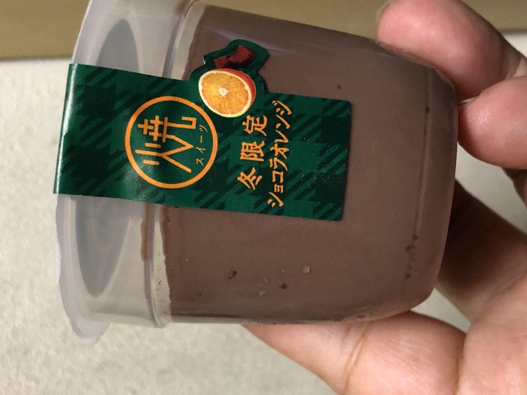 オハヨー 焼スイーツ ショコラオレンジ