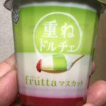 雪印メグミルク 重ねドルチェ frutta マスカット