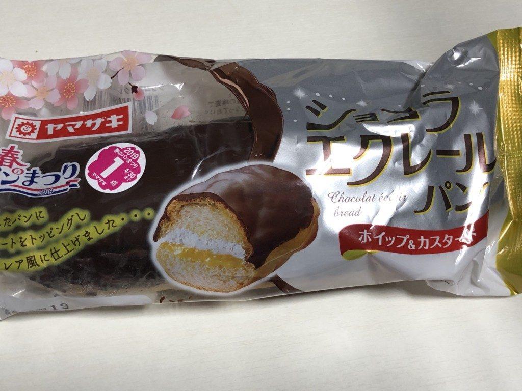 ヤマザキ ショコラエクレールパン