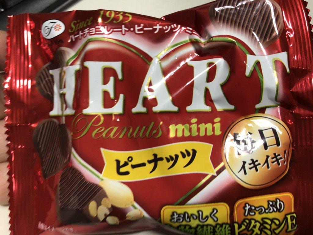 不二家 ハートチョコレート ピーナッツ ミニ