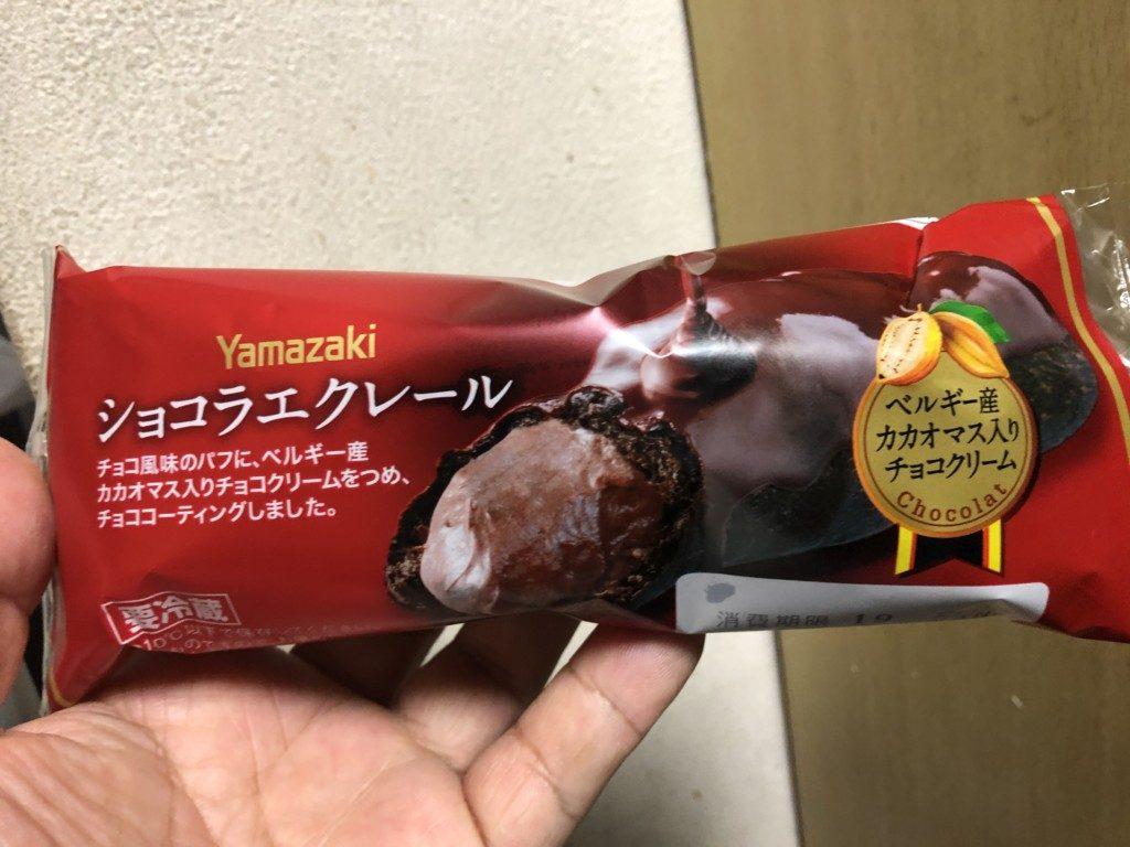 ヤマザキ ショコラエクレール