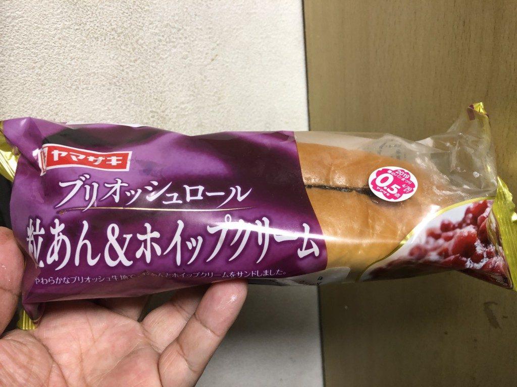 ヤマザキ ブリオッシュロール 粒あん&ホイップクリーム
