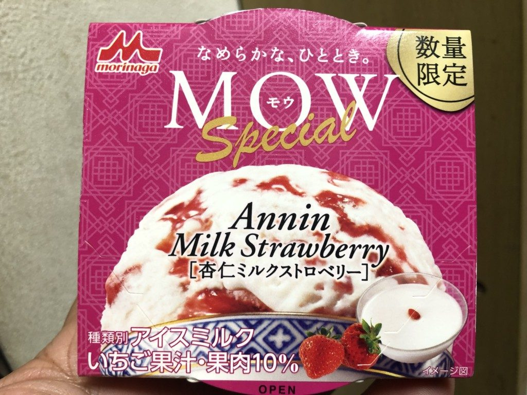 森永 MOW スペシャル杏仁ミルクストロベリー