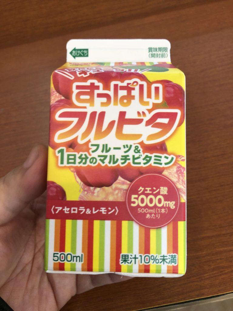 日清ヨーク すっぱいフルビタ アセロラ&レモン